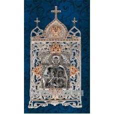 "Серебряная икона ""Святой Николай Чудотворец"" АГ-2.73.0005"