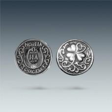 """Сувенирная серебряная монетка """"На счастье"""" ЛЗ-3065"""