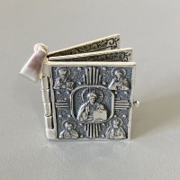 Кулон- оберег из серебра Молитва водителя СТП-325/1