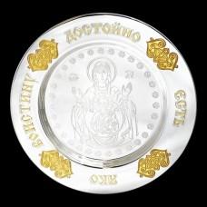 "Тарелка серебряная ""Знамение"" аг-2.7.0200"