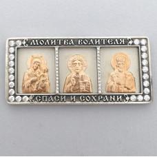 Серебряная икона для автомобиля шк-9211