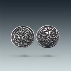 """Сувенирная серебряная монетка """"На удачу"""" ЛЗ-3062"""