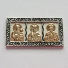 Серебряная икона для автомобиля шк-9216