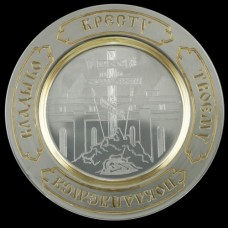 """Тарелка серебряная с травлением """"Голгофа"""" аг-2.7.0105"""