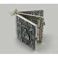 Срібний кулон-оберіг Отче Наш стп-324