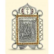 """Серебряная икона """"Святой великомученик Георгий Победоносец"""" АГ-2.76.0006"""